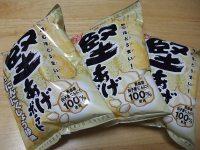 Blog_gurume_01