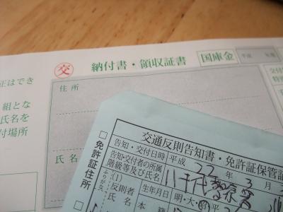 Blog_diary_05_2